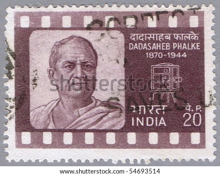 INDIA - CIRCA 1971: A stamp printed in India shows a portrait of the Indian motion picture pioneer Dadasaheb Phalke, circa 1971 - stock photo