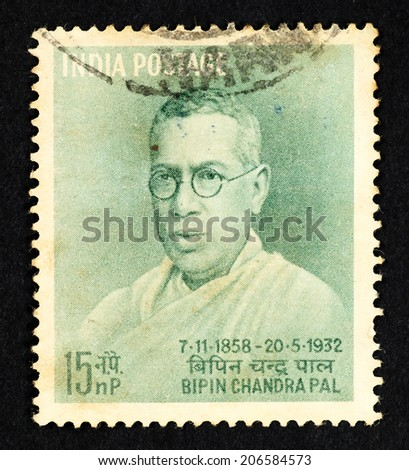 INDIA - CIRCA 1958: Green color postage stamp printed in India with portrait image of Bipin Chandra Pal, an Indian Nationalist of the Indian National Congress. - stock photo