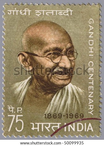 INDIA - CIRCA 1969: stamp printed in India show Mahatma Gandhi, series, circa 1969 - stock photo