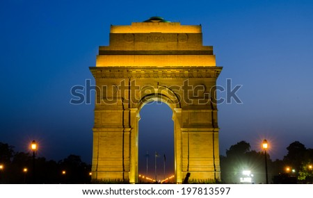 India Gate - New Delhi - stock photo