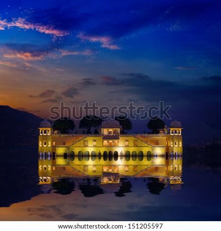 India landmark - Jal Mahal Lake Palace. Jaipur, Rajasthan - stock photo