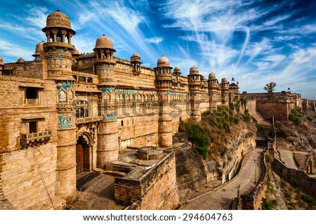 Indian famous landmark example of Mughal architecture - Gwalior fort. Gwalior, Madhya Pradesh, India - stock photo