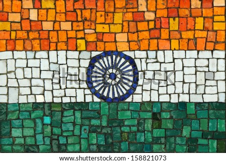 Indian Flag in Mosaic - stock photo