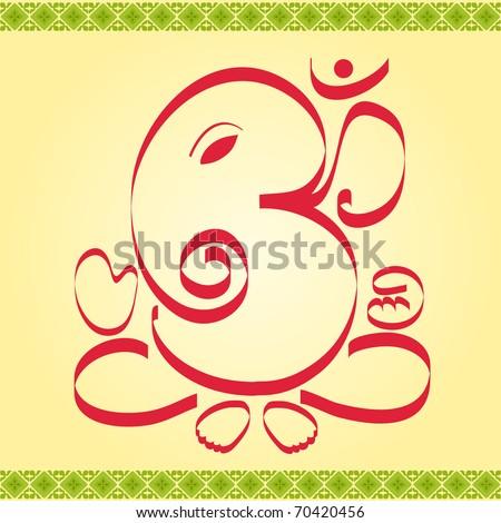 Indian God Ganesha design - stock photo