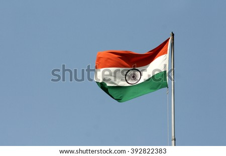 Indian National Flag - stock photo