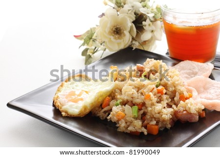 Indonasian cuisine, Nasi Goreng Spicy stir fried - stock photo