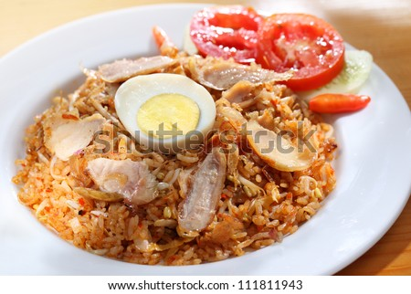 Indonesian Fried Rice - stock photo