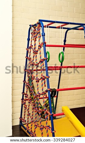 Indoor children's sports complex - stock photo
