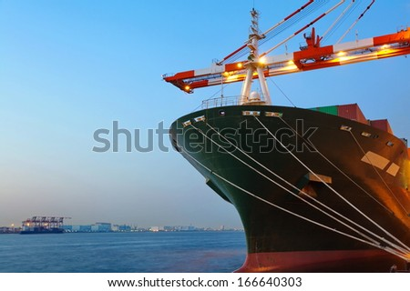Industrial Container Cargo freight ship  - stock photo