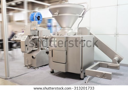 Industrial dough mixer in bakery - stock photo