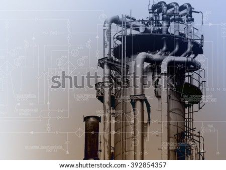 Industrial engineering manufacturing energy technology - stock photo