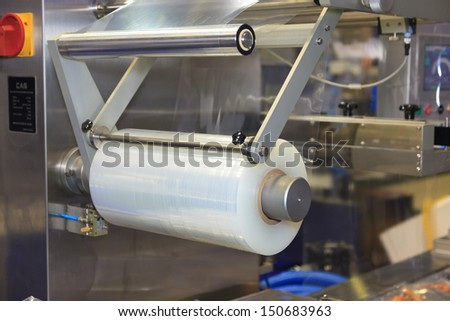 Industrial equipment. Agroprodmash: international exhibition for machinery, equipment and ingredients for the food processing industry. - stock photo