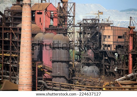 industrial landscape large metallurgical plant on a cloudy day in summer - stock photo