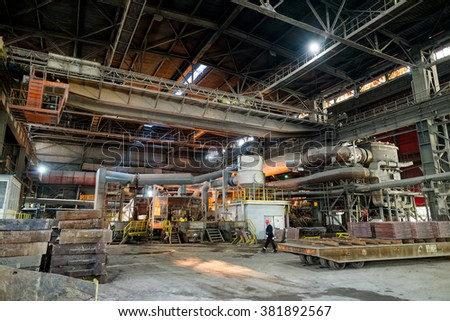 Industrial production shop with casting equipment in a smelter hall , foundry factory AURUBIS, Pirdop, Bulgaria, November 05, 2015 - stock photo
