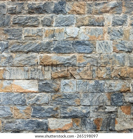 Industrial view of brick wall - stock photo