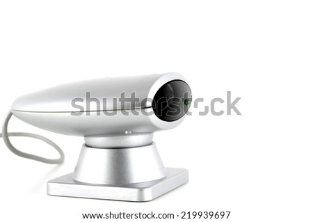 Infrared receiver for computer over white - stock photo