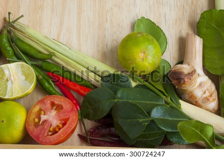 Ingredients for spicy Thai food Tom Yum - stock photo