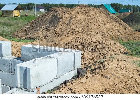 Initial works on construction of the house - stock photo