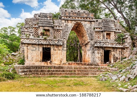 Inner face of the Mayan vaulted arch, Labna, Mexico - stock photo