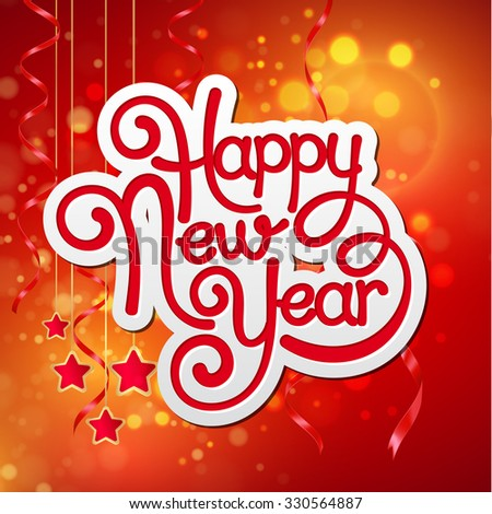 Inscription Happy New Year. illustration - stock photo