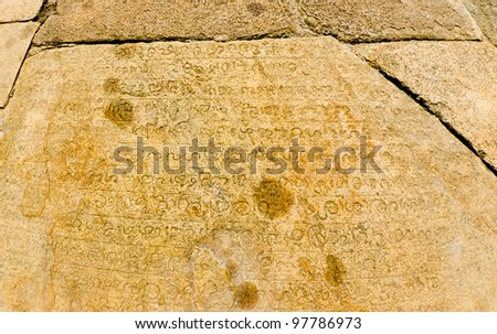 inscriptions on the stones on Lankan ( sinhalese ) language ,  Ruvanmali Maha Stupa ,  Anuradhapura - stock photo