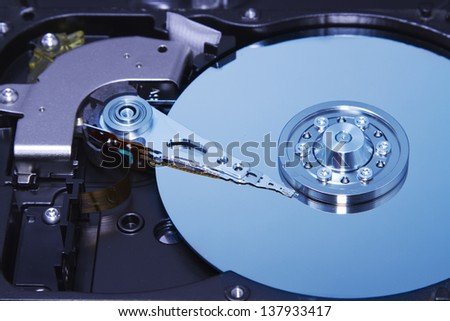 Inside hard drive,concept computer and technology - stock photo