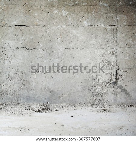 Inside industrial building floor and wall - stock photo