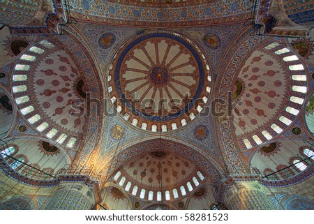 Inside the islamic Blue mosque in Istanbul, Turkey - stock photo
