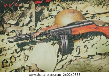 installation of Soviet arms in honor of the victory in World War II. Photos in retro style - stock photo