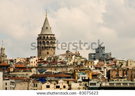 Instambul. View of the city - stock photo