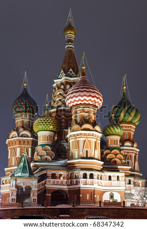 Intercession Cathedral St. Basil's on Red square in the evening, Moscow, Russia - stock photo