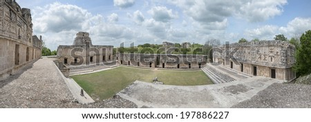 Interior courtyards in Uxmal Mayan Ruins This panoramic view depicts the advanced architecture accomplished by the Mayan culture circa 600 DC  - stock photo