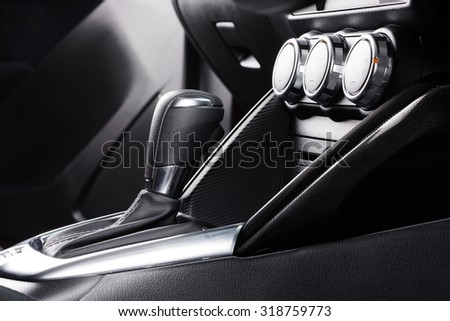 interior design of the modern car - stock photo