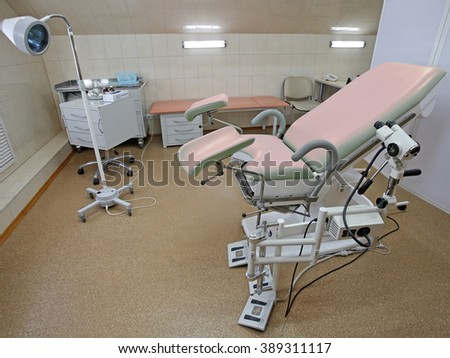 Interior of a gynaecologist consulting room - stock photo
