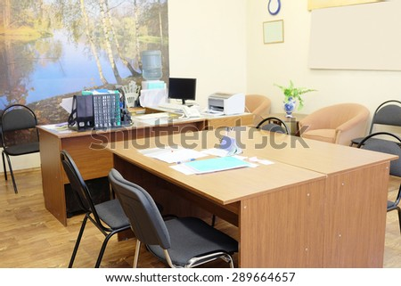 Interior of an office - stock photo