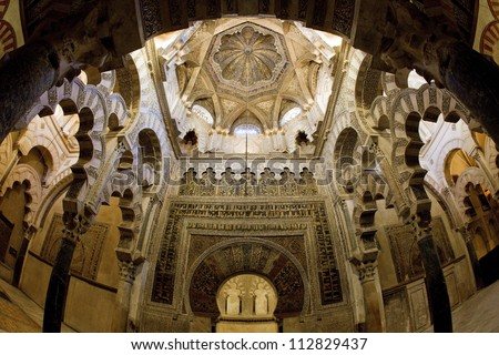 interior of Mosque-Cathedral, Cordoba, Andalusia, Spain - stock photo