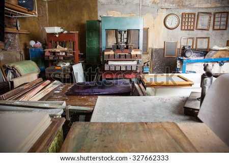 Interior of paper factory with tools - stock photo