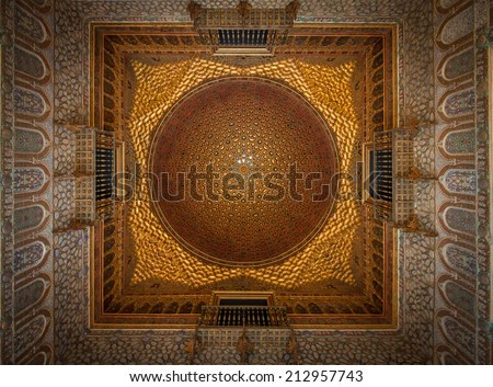 Interior of Royal Alcazars of Seville, Spain - stock photo