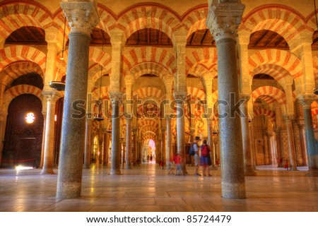 Interior of the Great Mosque or Mezquita famous interior in Cordoba, Spain - stock photo