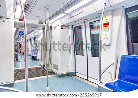 Interior of the high-speed train . - stock photo