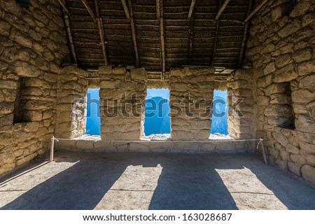 interior of the House of the Guardians Machu Picchu, Incas ruins in the peruvian Andes at Cuzco Peru - stock photo