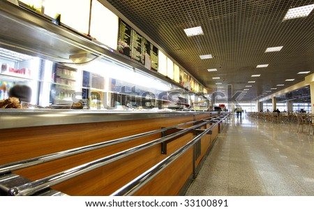 Interior of the modern dining room - stock photo