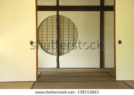 Interior of traditional japanese building - stock photo