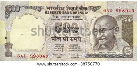 International currency - Indian 500 rupee note with portrait of Gandhi - stock photo