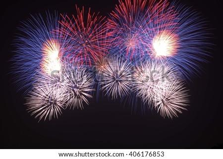 International fireworks festival - stock photo