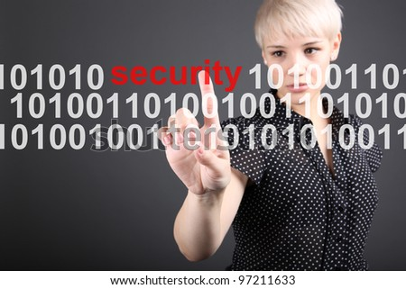Internet security - technology security concept - stock photo