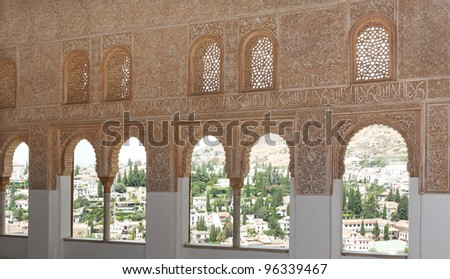 Intricate window details inside the Alhambra palace in Granada - stock photo