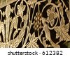 intricate wood carving - stock photo