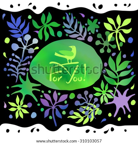 Invitation and greeting card with plant and floral elements and watercolor background - stock photo