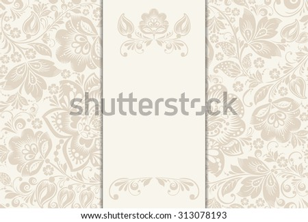 Invitation, anniversary card with label for your personalized text in shades of subtle off-whites and beige with a delicate floral pattern and frame in the background. raster version - stock photo